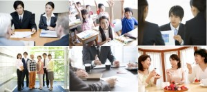 会議の色々