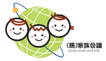 株式会社 家族会議マーク・ロゴ