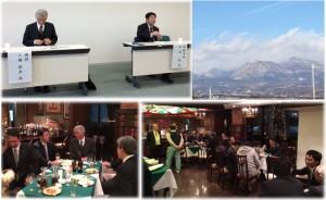 地域経済活性化セミナー