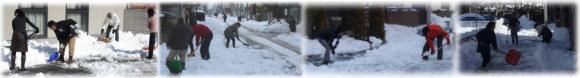 町内で雪かき